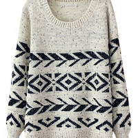 Beige Knit Geometry Jumper