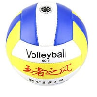 Student Volleyball PU Leather Match Training Ball Thickened Size 5 CA03