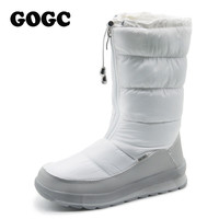 GOGC Russian Famous Brand White Women's Winter Shoes High Quality Women Winter Boots Female Snow Boots Comfortable Women's Shoes
