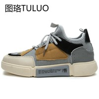Tenis Masculino 2018 Breathable Mesh Sport Shoes Men Tennis Shoes Male Stability Athletic Walking Sport Gym Zapatillas Hombre