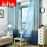 Modern Brief Blind Curtain for Living Room & Bedroom