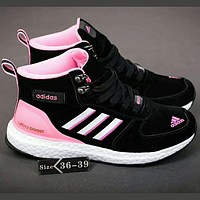 Adidas Ultra Boost Women Men Running Sport Casual Shoes Sneakers Pink Black I-HAOXIE-ADXJ