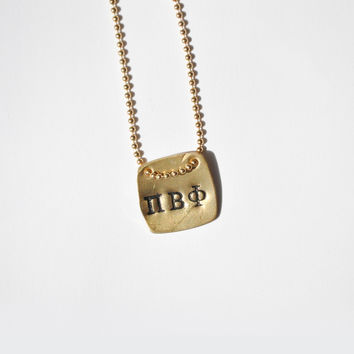 Stamped Charm
