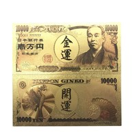 New Products 10Pcs/Lot Lucky 77777 Color Japan Gold Banknote 10000 Yen Banknotes in 99.9% Gold Plated Fake Money For Collection
