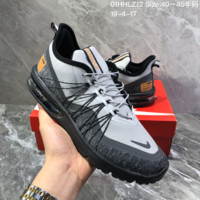 hcxx N1274 Nike Air Max Sequent 4 Utility Flyknit Cushion Sports Casual Running Shoes Black Gray