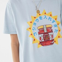Chilli Jar Short Sleeve Tee   Urban Outfitters