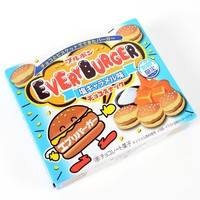 Every Burger Shio Caramel