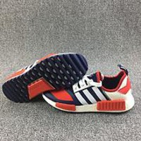 Copy of ADIDAS NMD blade bottom casual running shoes