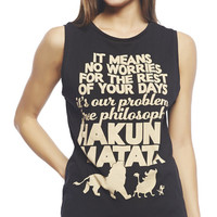 The Lion King™ Tank | Wet Seal