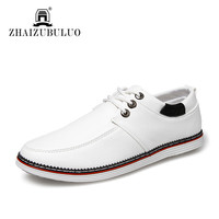 British Style Luxury Men Flats Shoes Round Toe PU Leather casual shoes Lace-up Oxford Shoes Men C  Zapatillas Hombre