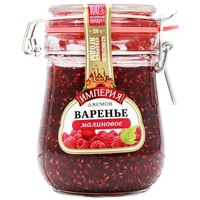 Russian Raspberry Preserve Varenye by Jam Empire 19 oz