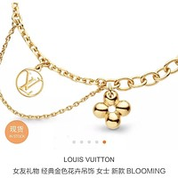 Hot33 Woman Fashion Accessories Fine Jewelry Ring & Chain Necklace & Earrings