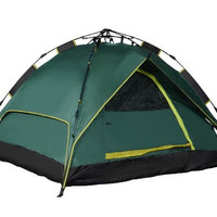 2 Person Double Layer Instant Camping Family Tent Waterproof Automatic Outdoor