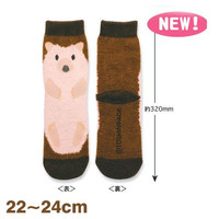 Animal Character Cute Fluffy Socks (Hedgehog)