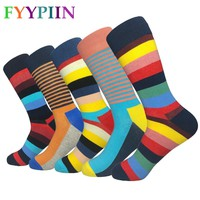 2018 Rushed Promotion Cotton Socks Men's High Quality Plus Longer Fashion The Latest Design Striped Happy (5 Pairs/batch)