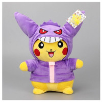 Pokemon Gengar Pikachu Plush Toy Cosplay Pokemon Stuffed Doll