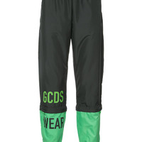 Gcds Colour Block Logo Track Trousers - Farfetch