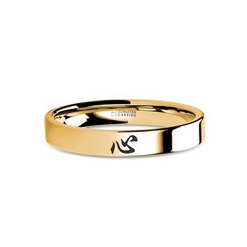 "Chinese Heart Letter ""Xin"" Symbol Gold Tungsten Wedding Band"