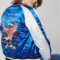 Two-In-One Reversible Sateen Bomber Jacket - Topshop