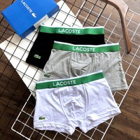 LACOSTE Tide brand men's cotton boxer briefs three-piece