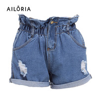 Ailoria Summer Short Jeans Plus Size 2017 Women Elastic High Waist Denim Shorts Loose Female Super Cool Short Pantalon Femme