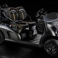 Garia Mansory Currus Edition