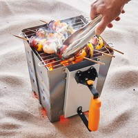 Combination Charcoal Starter and Compact Grill