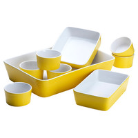 Home Essentials and Beyond 9 Piece Embossed Ring Bakeware Set