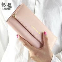 Beautiful Leather Wallet Coin Purse