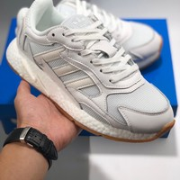 Adidas Tresc Run Boost cheap Men's and women's adidas shoes