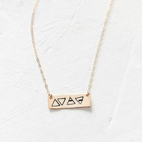 Oxbow Designs Elements Necklace | Urban Outfitters