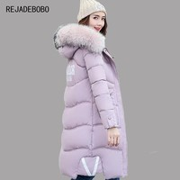 2017 Winter Coats Thickening Cotton Coat Long Fur Winter Large Size Women Clothing Loose Thick Clothes Woman Parkas Outerwear
