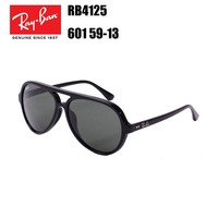 Ray-Ban RB4125 601 59-13 Cats 5000 Classic