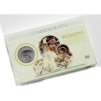 Jewish Wedding Medal Gift Boxed - Bronze, Silver & Gold
