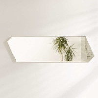 Jonah Beveled Mirror | Urban Outfitters