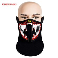 Reflective Luminosa Breathable Half Face Mask (9 Styles)