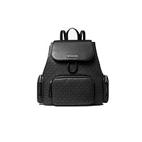 Michael Kors Abbey Large Two-Tone Logo Backpack 35T9SAYB7B-001 black