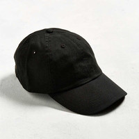 UO Curved Brim Baseball Hat   Urban Outfitters