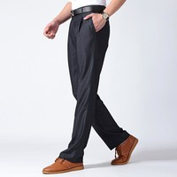 Summer Men Trousers Pants Blazer [6541360899]
