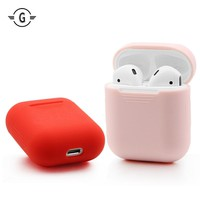 Soft Silicone Skin Case for Apple Airpods charging Case