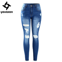 2059 Youaxon Women`s Brand New Ripped Stretch Washed Fading True Denim Jean Pants Skinny Jeans For Woman