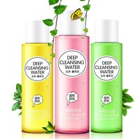 Makeup Remover Oil Deep Cleansing Face Cleansing Makeup Removing Oil Eye Lip Cosmetic Cleanser Gentle Zero Stimulation