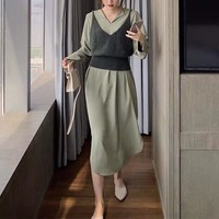 Women Temperament Fashion Weave Knit Condole Belt Tailored Collar Long Sleeve Tight Two-Piece Suit Clothes Long Dress