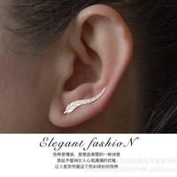 Accessory Innovative Leaf Simple Design Earrings [10467600788]