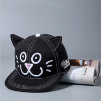 Cute Kitty Cat Embroidered Baseball Hat Hat