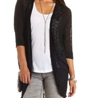 Slub Knit Ribbed Cocoon Duster Cardigan by Charlotte Russe