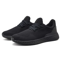 2018 Summer And Summer Fashion Mens Casual Running Shoes Lace-Up Breathable Shoes Sneakers Mens Trainers Zapatillas Hombre