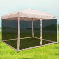 Quictent Ez Pop up Canopy with Netting Screen House Instant Gazebo Party Tent Mesh Sides Walls With Carry BAG Tan-4 Sizes - Walmart.com