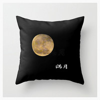 Kanji Moonscape, Throw Pillow Cover, Full Moon Symbol, Home Décor, Decorative, Nature, Gold, Ochre, Black, Gifts For Her/Him, Etsy ArtBJC