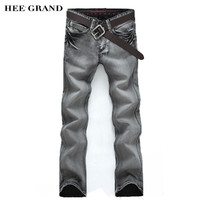 Men's HEE GRAND Fashion Slim Water-Washed Straight Light Gray Jeans